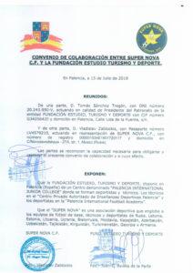 Договор о сотрудничестве с PFA